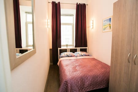 Twin room.Center of Moscow.10min to the Red Square - Bed & Breakfast