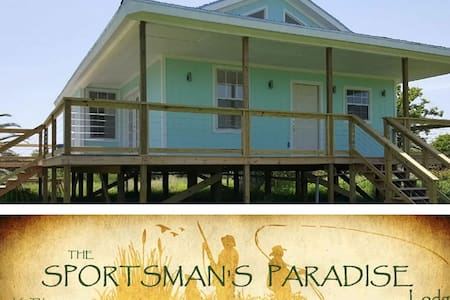Sportsman's Paradise Lodge - Seadrift - Casa