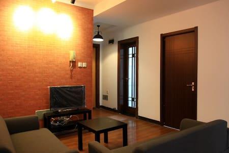 Habitación con baño propio en centro de Shanghai - Shanghai - Wohnung