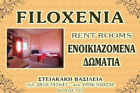 Filoxenia apartments Houdetsi Crete