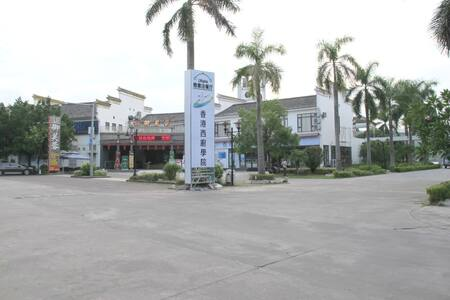 Culinary Hotel - Zhuhai