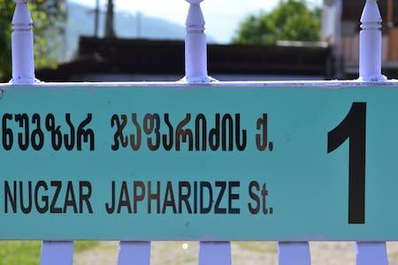 Guram Khvintelani's Guesthouse - Mestia - House