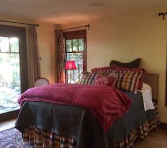A lovely quiet and private suite - Palo Alto - Hus