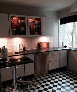 Nice central apartment in a quiet area - Apartamento