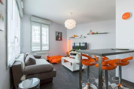 Charmant T2 Neuf, proche Vieux Lyon - Lyon - Apartment