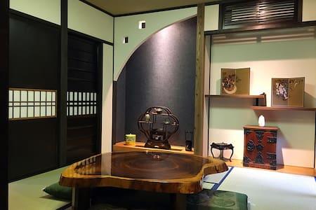 Centra City retreat Machiya 四条日风民宿 - Maison
