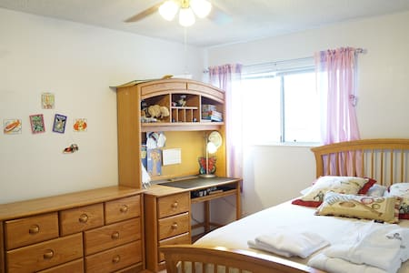 Spacious Room Fr Travelers and Professionals - Fresno - House