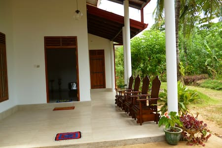 Serene Home Stay - Udawalawa