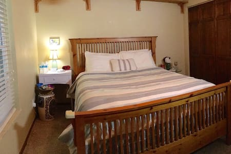 Cozy room - near St Louis - Belleville - House