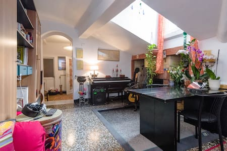 A beautiful room in Genova - Genua - Wohnung