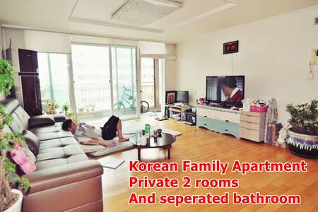 Olympic Park House 2BR. Near LOTTE WORLD in Jamsil - Appartement