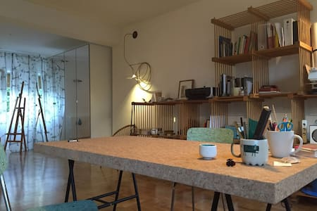 Casetta al Geranio - Apartemen