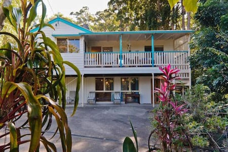 Private Rain Forest Retreat close to everything - Buderim