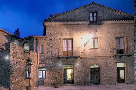 "B&B ""LA CASADI ELY"" TIRIOLO (CZ) - Bed & Breakfast"