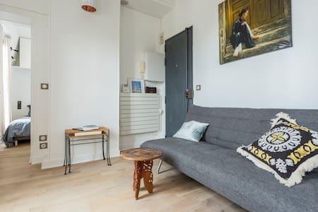 """""""Left bank cocoon"""" - Paris - Apartment"""