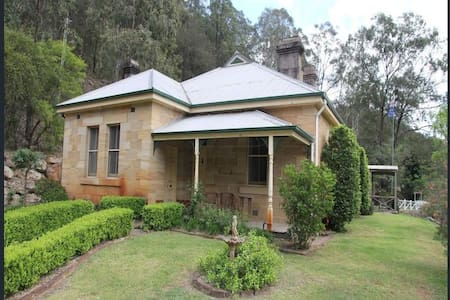 St Albans Historic Courthouse - Self Contained - House