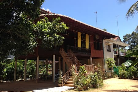 Traditional Khmer House - Ház