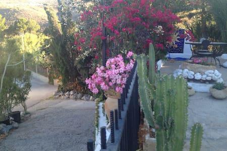 SMALL COTTAGE-ALMERIA - CARBONERAS - Casa