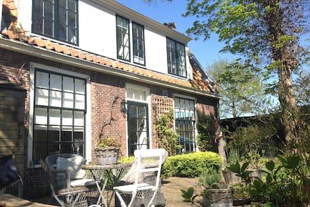 South End Cottage - Casa
