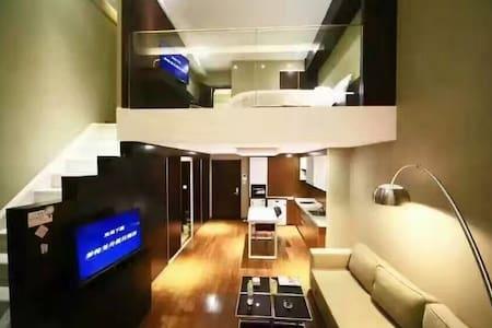 Serviced Loft Apartment - Zhangjiakou - Apartemen berlayanan