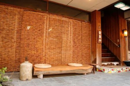 Convenience for explore Izu area. - Ito - Haus