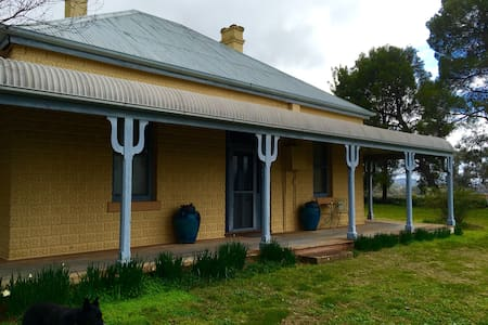 Central West Farm Cottage - House
