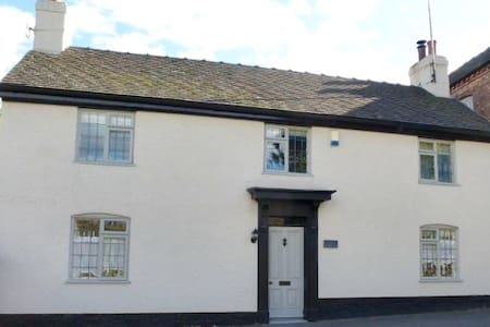 Linney Cottage - Repton - Casa