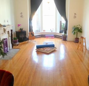 Wicker Park, Safe,Quiet, Near El - Chicago - Apartment