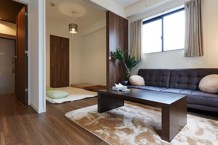 Tokyo central gorgeous room just say awesome! - Apartment