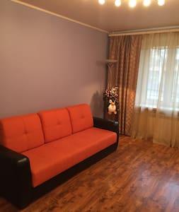 Чисто, доступно, центр - Moskva - Apartment