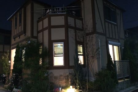 Japanese feature villa-Fuji - 足立区 - Villa