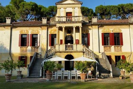 Villa Vigna Contarena Due - Este