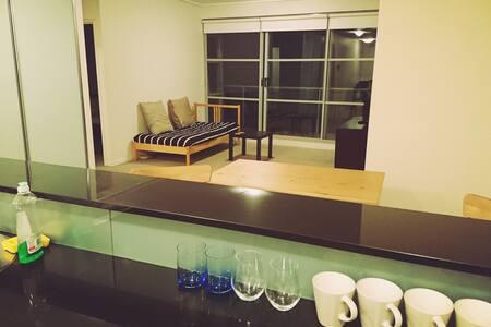 (C+D) Sydney Midtown DarlingHarbour - Sydney - Apartment
