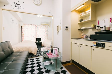 ☆Close to Saga station- Modern and Pop☆ - Apartament