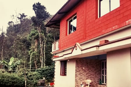 Himagana Estate Stay - Madikeri - House