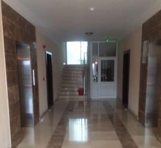 ARA APART - Apartamento