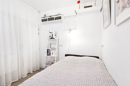 Cozy Guest house, 20 min Amsterdam! - Rumah