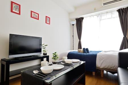 Best location Namba Kuromon!! 1 min DOTONBORI - 大阪市 - Appartamento