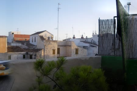 Habitacion individual céntrica Ciutadella - Appartamento