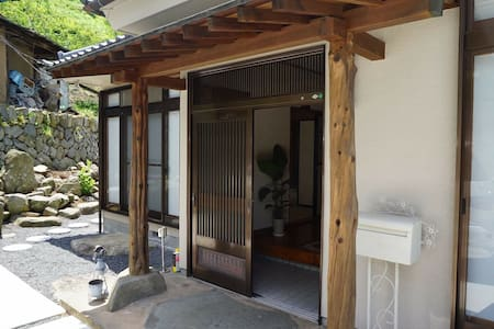竹 TAKE(2人房) - Fuefuki-shi - Bed & Breakfast