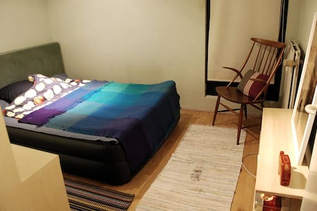 Pænt værelse i naturskønt område - Birkerød - Apartment