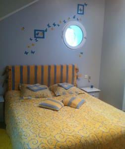 le petit manoir chambres d'hôtes (jaune) - Farceaux - Pension
