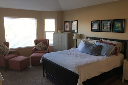 Private Room and Bath 5 Mins From Freeway - Lehi - Hus