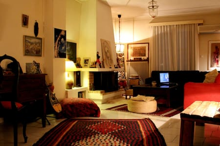 apartment very comfortable - Πάτρα - Wohnung