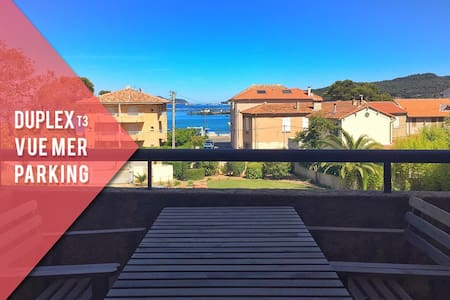 Duplex T3, terrasse avec vue mer - La Seyne-sur-Mer