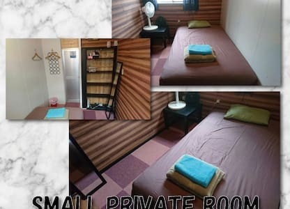 Area No1 Excite SMALL Private room 車お断りします!! - Dům