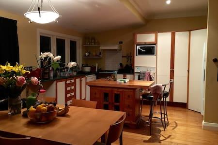 Super cosy Wellington private room in Hataitai - House