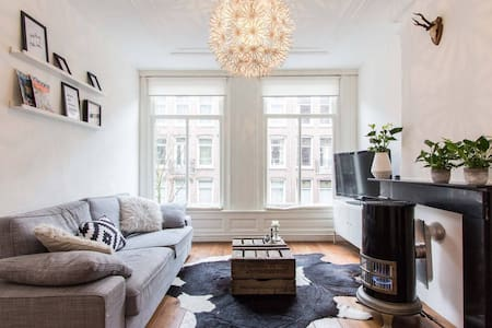 Nice cozy and stylish apartment near Museumplein - Amsterdam