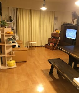 Very comfortable stay in Nagoya - Appartamento