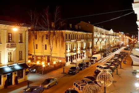 Apartment in the historic center - Minsk - Apartment